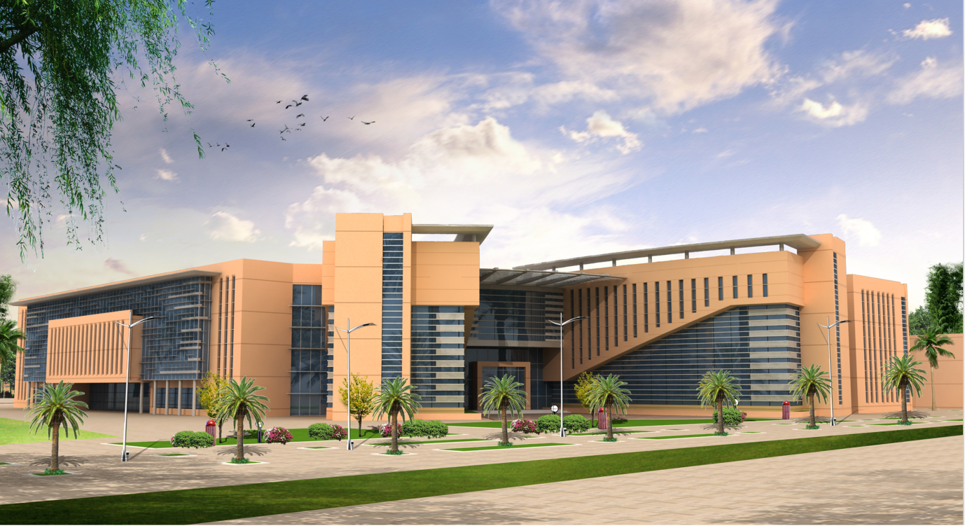 King Faisal University