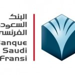 Banque-Saudi-Fransi-logo