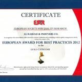 Galler-Award1.1-Cert-ESQR
